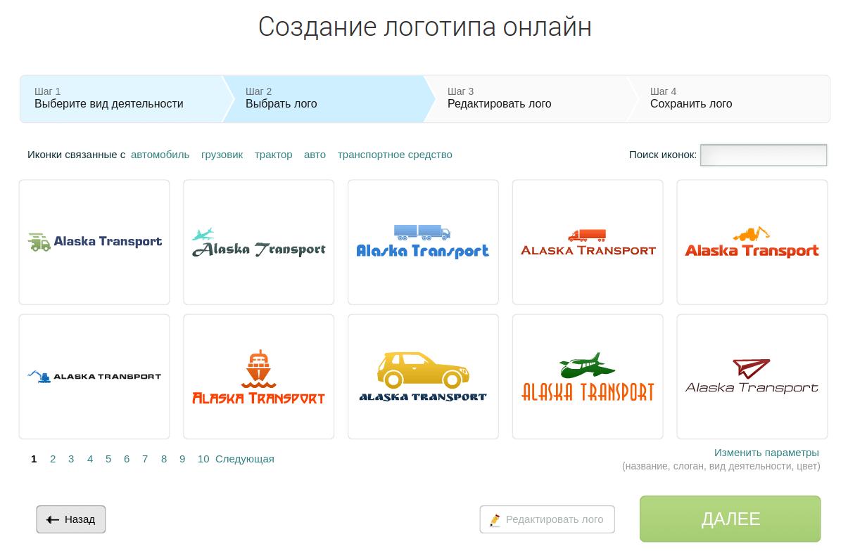 Как сделать логотип для сайта самому