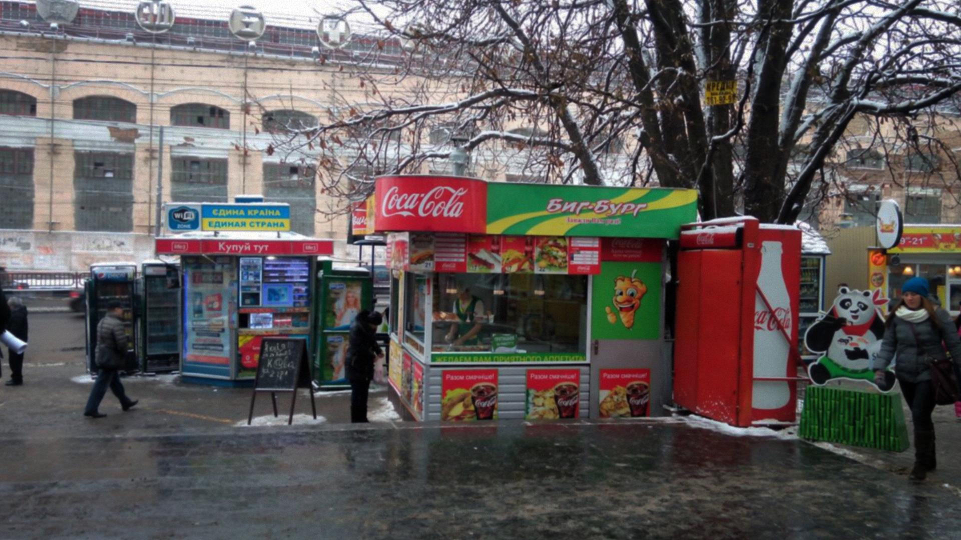 магазин, в котором продается шаурма