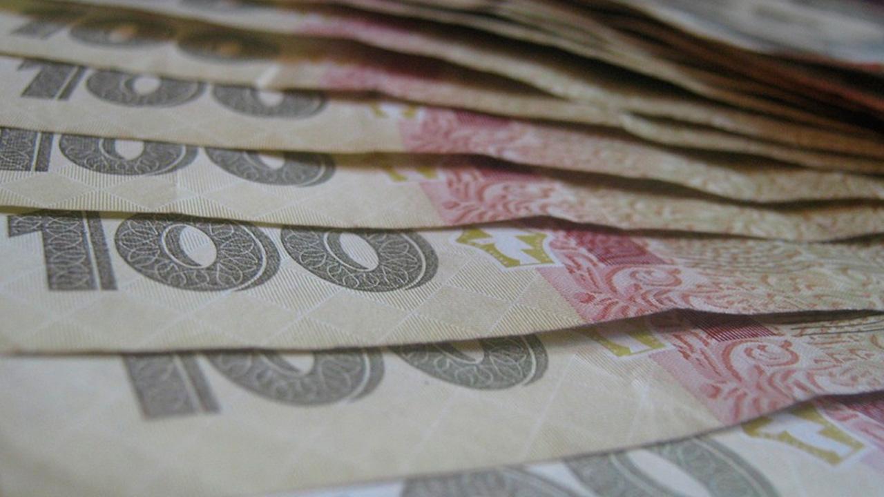 куда вложить 1000 гривен?