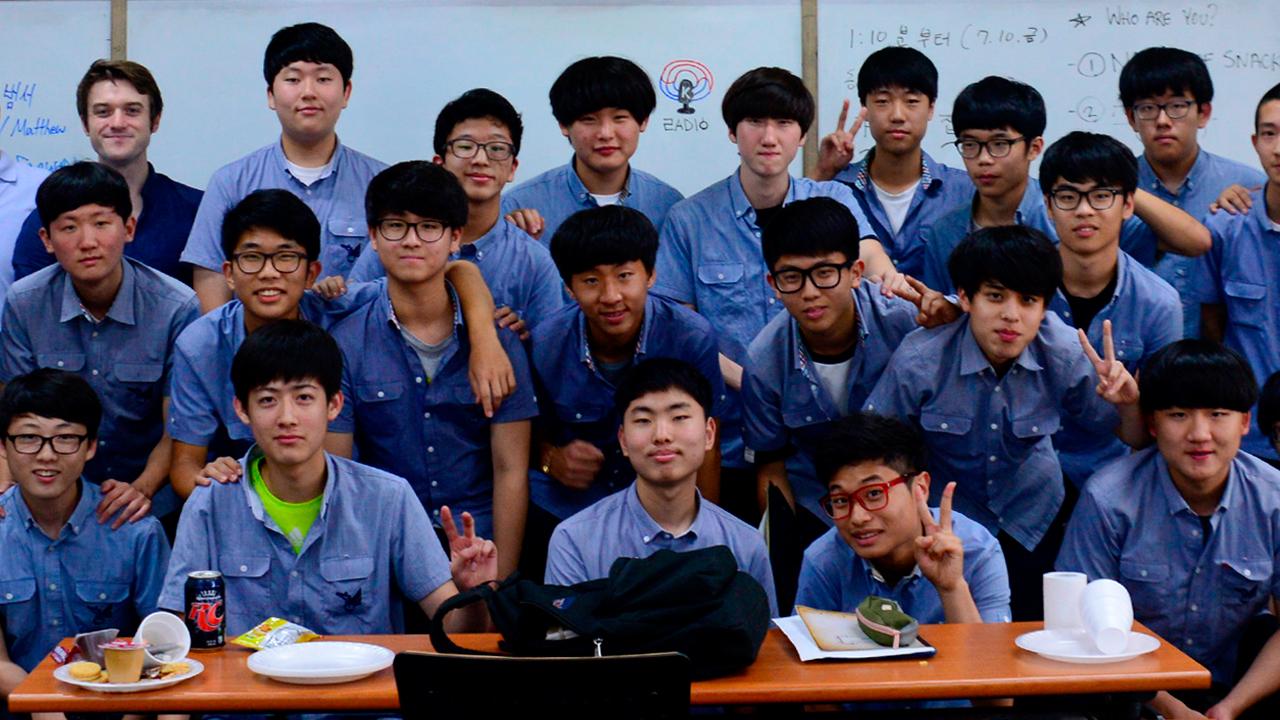 Учителя и студенты в Корее