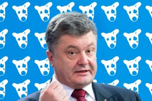 ВКонтакте Порошенко