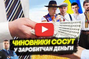 Дмитрий Потапенко трудовые мигранты