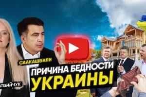 украинские чиновники