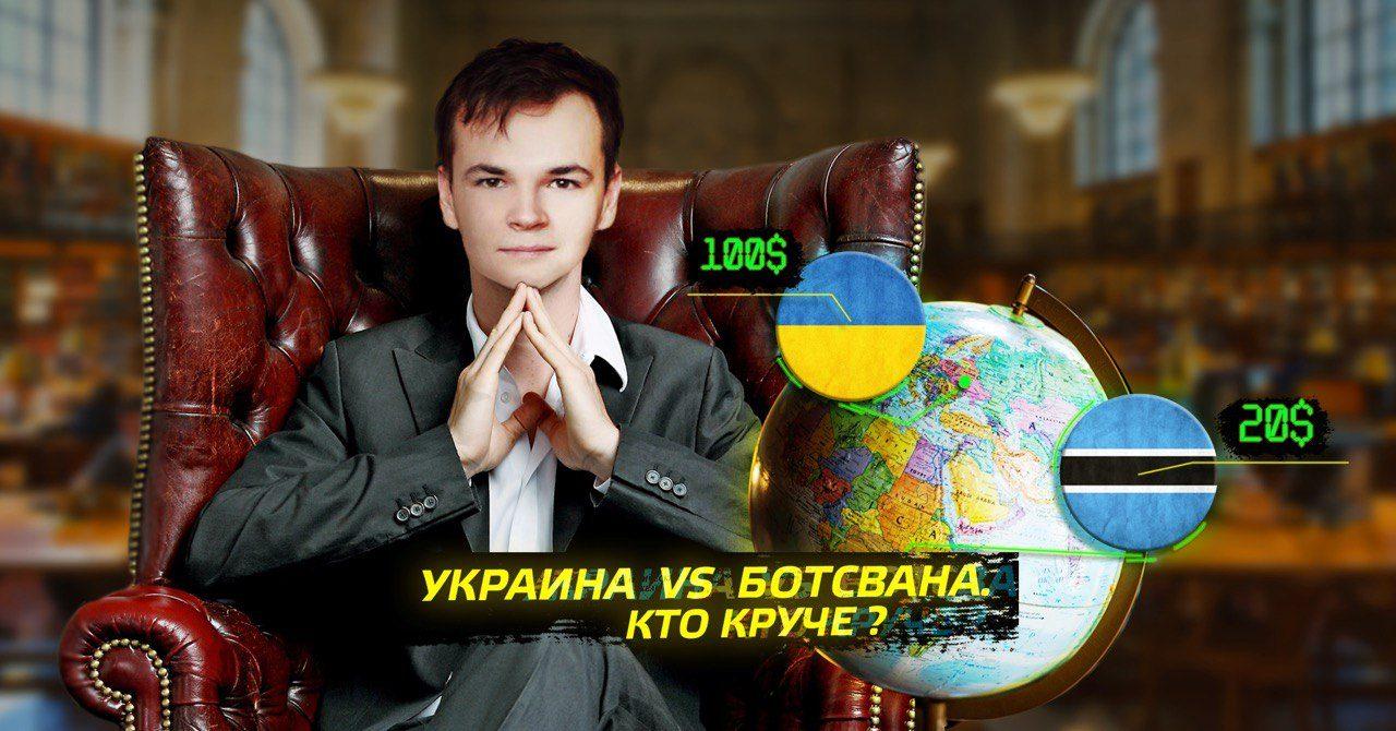 жизнь в Украине