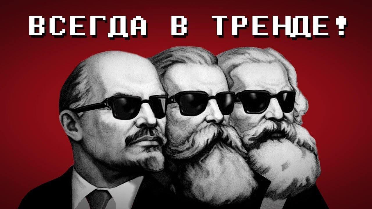 либертарианство марксизм