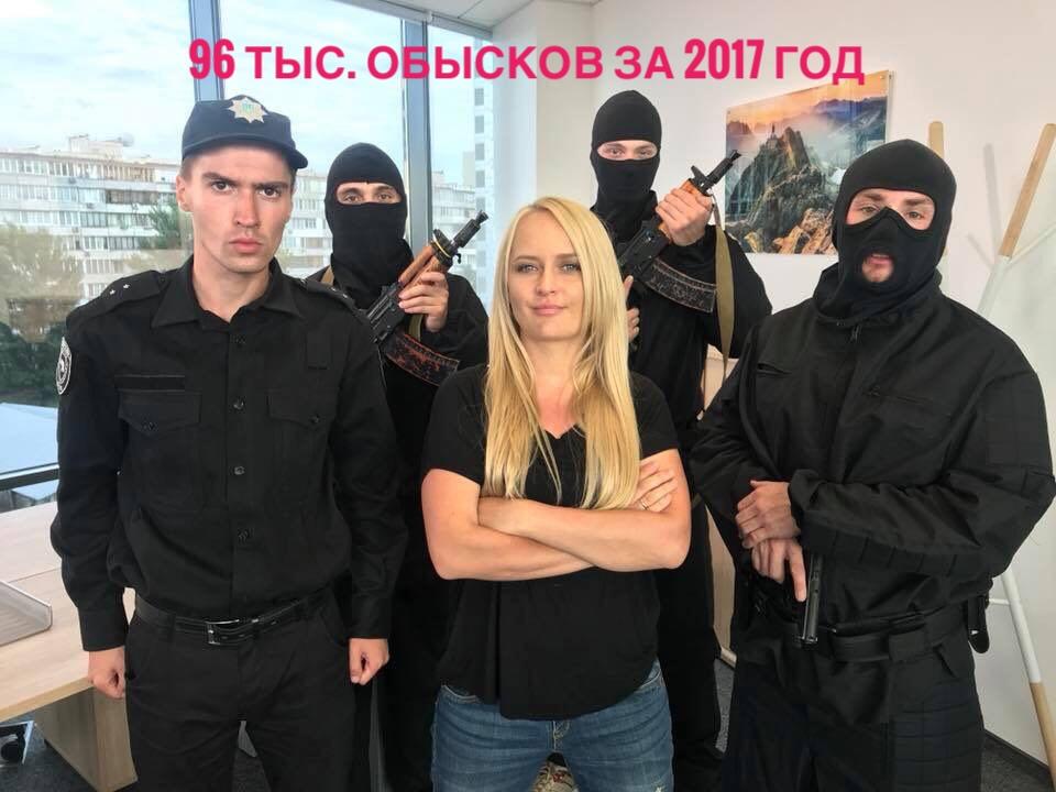 5.10 за ментов обыски бизнеса бизнес фея