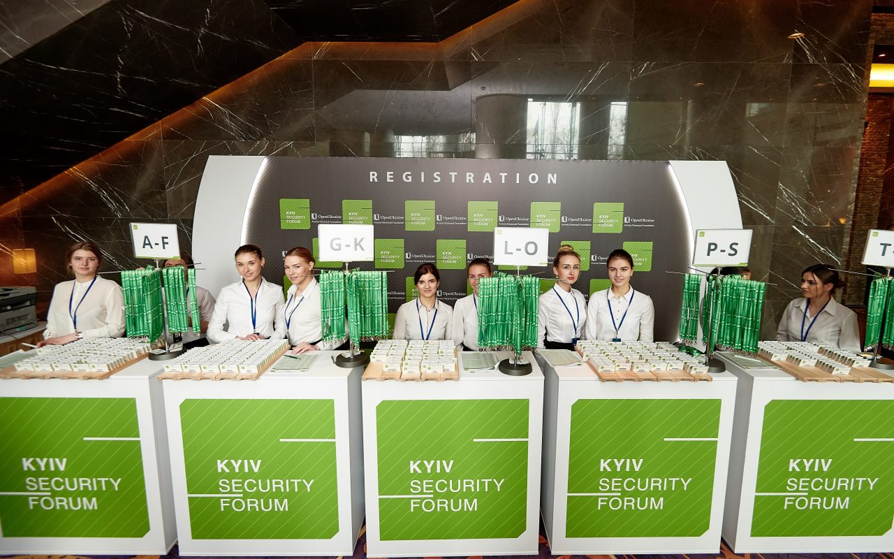Kyiv Security Forum