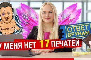яна матвийчук балашов