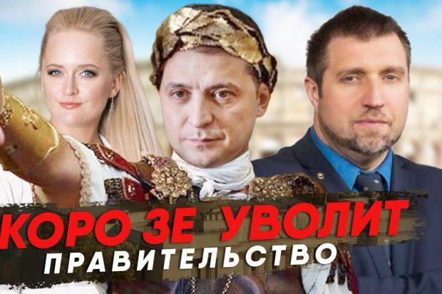 Потапенко 2020
