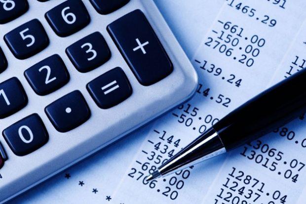сокращение налогов
