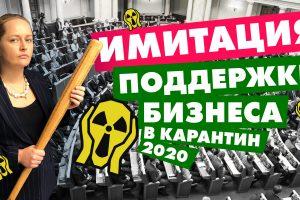 налоговые каникулы в Украине