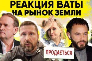Шарий, Дубинский и Медведчук хотят, чтобы Украина вошла в дефолт.