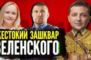 налоговая милиция в украине