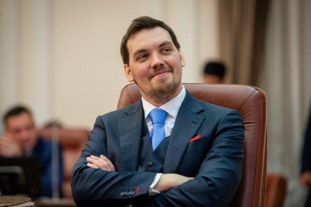 Гончарук предложил ввести налоговую милицию