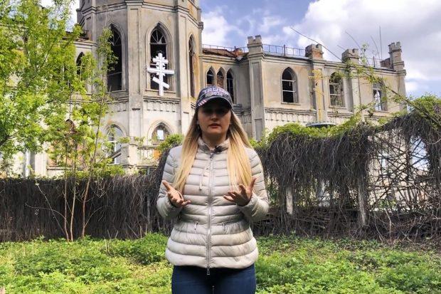 замок Терещенков в Андрушевке