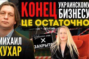 Саакашвили Украина про закон 1210